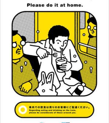 veuillez-ne-pas-manger-ou-boire-dans-le-train-si-il-vous-pla-t_48937_w460